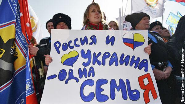 Родственные чувства к русским испытывают 60% жителей востока Украины и четверть «западенцев»