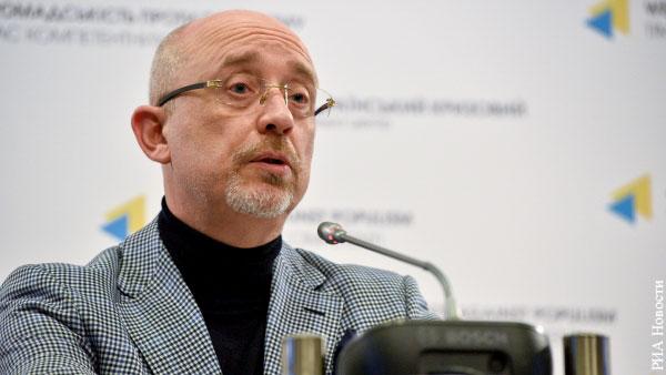 Назвавший Донбасс раковой опухолью чиновник может стать главой делегации Киева на переговорах