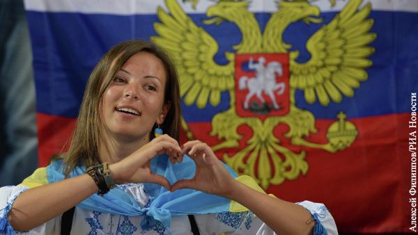 Мнения: Украинцы не боятся говорить о своем единстве с русскими