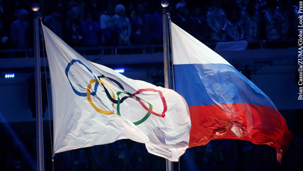 МОК отказался наказывать за использование символики России на ОИ