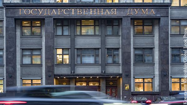 Госдеп обещал России международное наблюдение за выборами в Госдуму