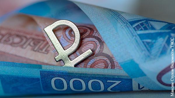 Росстат сообщил о росте ВВП во II квартале на 10%