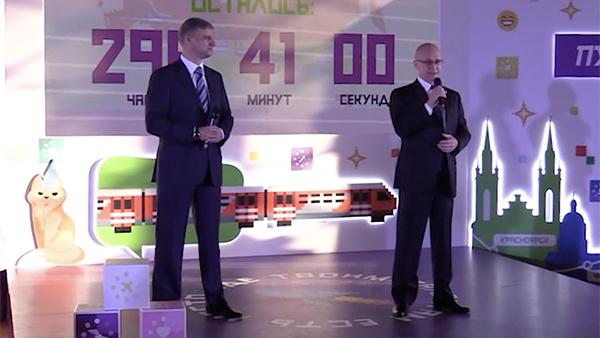 В Москве стартовало Путешествие мечты для победителей конкурса Большая перемена
