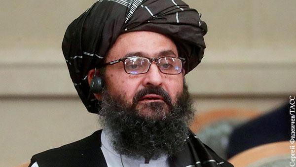 Объявлен состав нового правительства Афганистана