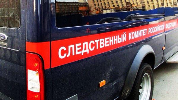 По делу об изнасиловании и убийстве женщины в Подмосковье задержаны иностранцы