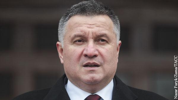 Аваков назвал предложившего переименовать Украину в Русь Арестовича мерзавцем
