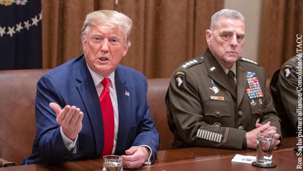 Сомнительно, что генерал Милли (справа) предал Родину, но Трампа он точно предал