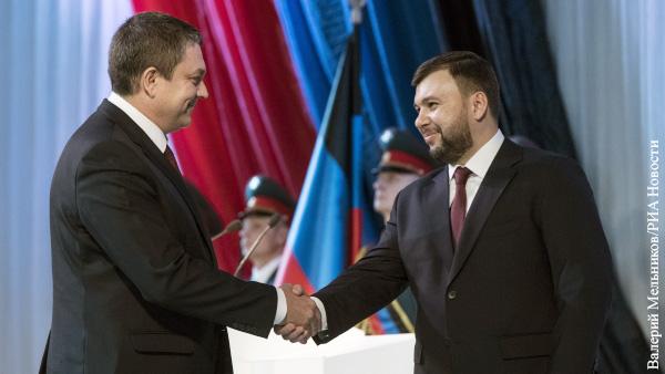 ЛНР и ДНР подписали договор о единой таможенной территории