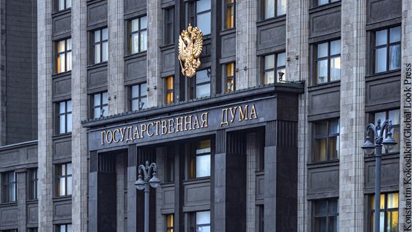 В Госдуме обвинили СМИ Запада в попытке дискредитации выборов в России