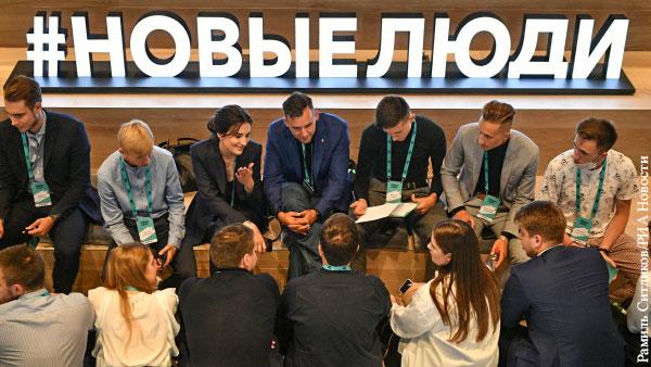 «Новые люди» обещают омолодить российскую политику