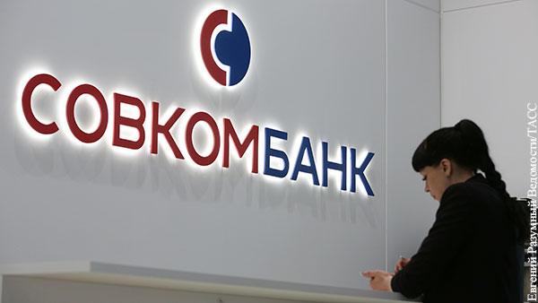 В Сеть попали данные более чем 150 тыс. клиентов одного из российских банков