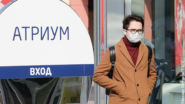 ТЦ «Атриум» в Москве предупредили о возможном закрытии за нарушение масочного режима