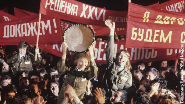 Комсомол стал одним из символов советской реальности