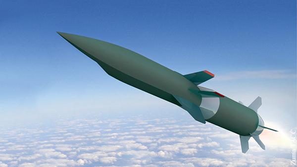 Эксперт оценил риски для России из-за испытаний гиперзвуковой ракеты США
