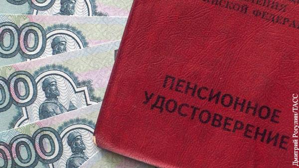 Путин анонсировал повышение пенсий