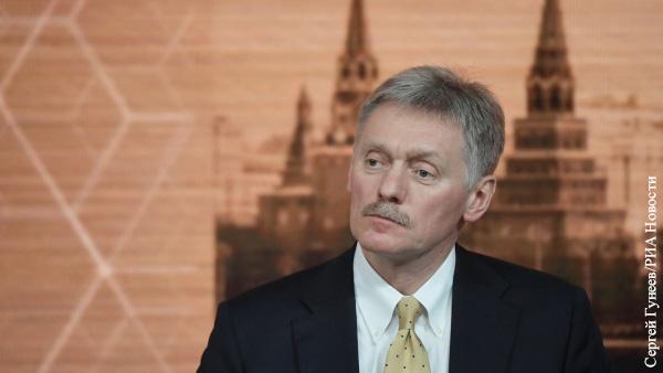 Песков заявил о возможности участия Путина в саммите по Афганистану
