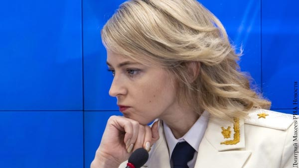 В Киеве считают экс-прокурора Крыма государственной изменницей