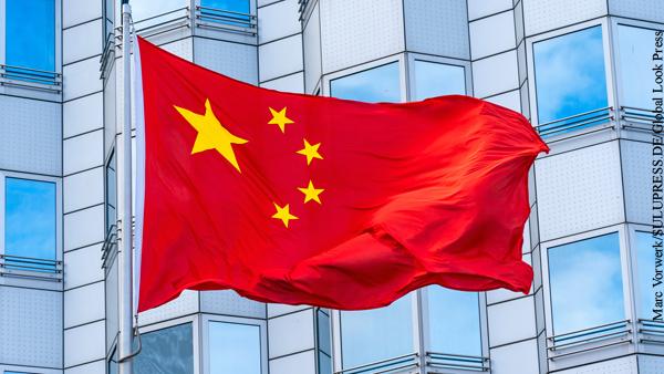ВВП Китая за три квартала 2021 года вырос на 9,8%
