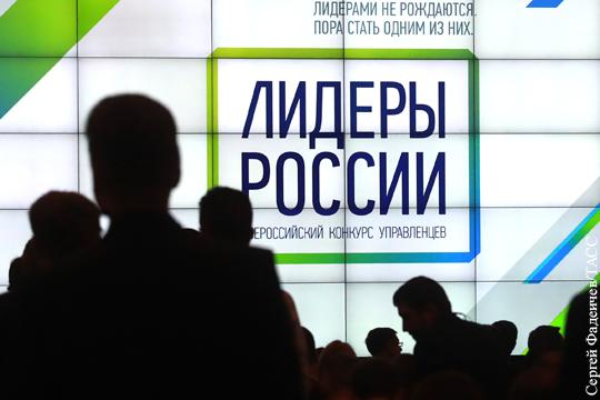 За две недели на второй конкурс «Лидеры России» поступило более 227 тысяч заявок