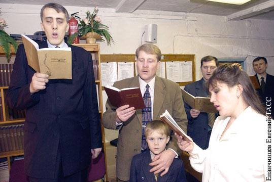 Эксперт рассказал о роли «Свидетелей Иеговы» в керченской трагедии
