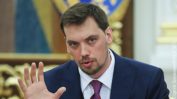 В мире: Путь «из варяг в греки» раскрывает суть украинской власти