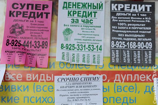 онлайн трейд ру санкт-петербург каталог