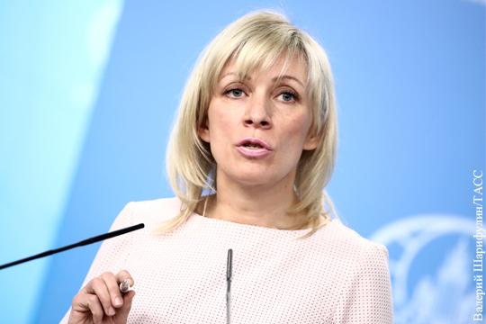 проводится захаров депутат украины фото твой