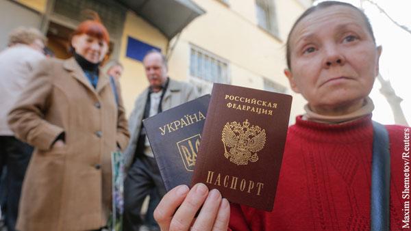 Политика: Донбассу предоставили российское гражданство