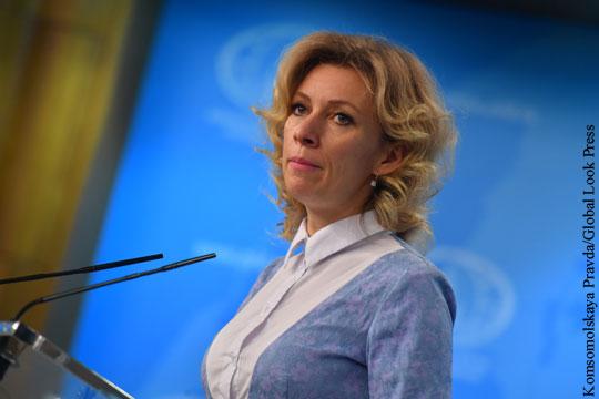 МИД сообщил о подготовке Россией зеркального ответа на санкции США