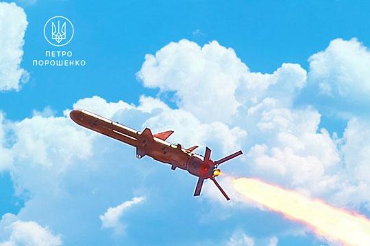 В Сети высмеяли украинскую крылатую ракету из «сверхпрочного шоколада»