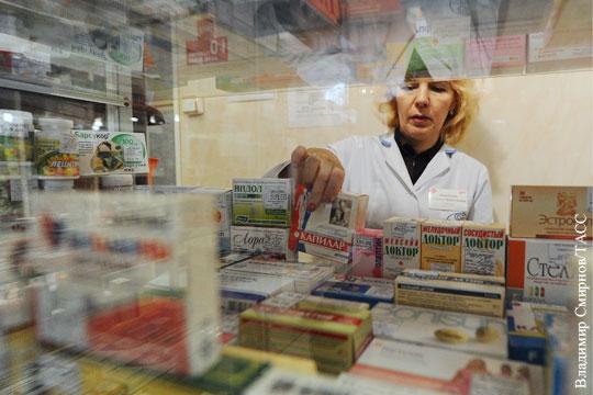 Украина запретила российские лекарства