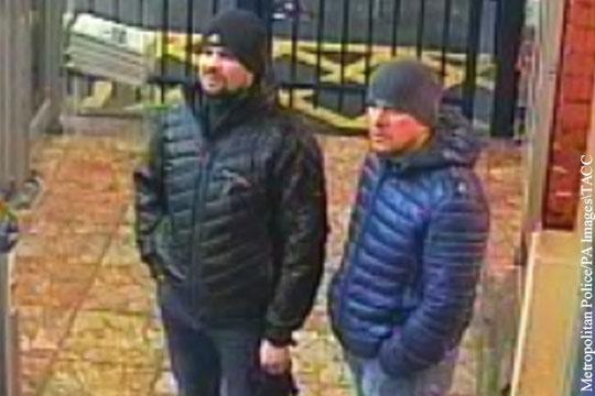 «Петров и Боширов» перед отравлением Скрипалей курили марихуану и развлекались с проституткой