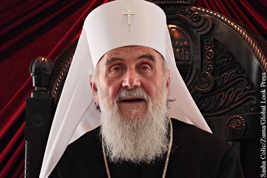 Сербский патриарх отказал Константинополю в праве давать автокефалию Украине