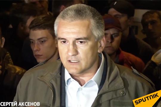 Аксенов подтвердил наличие разрешения на оружие у керченского стрелка