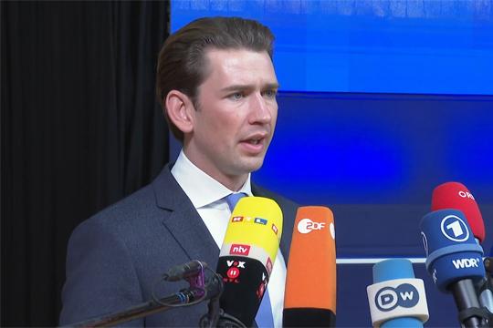 Австрия предложила новый способ решения миграционного кризиса