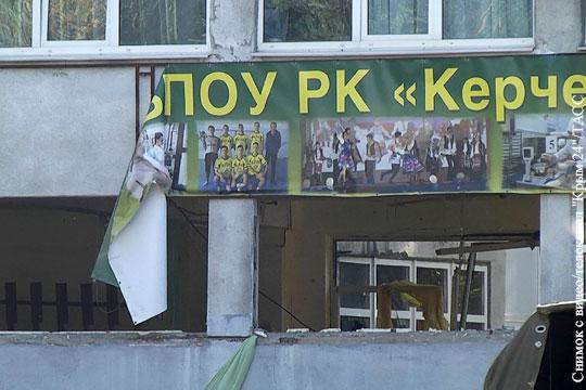 Стало известно, как устроившему бойню в Керчи удалось собрать бомбу