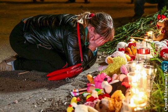 Опубликован список жертв трагедии в Керчи