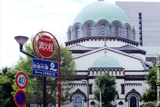 Японская православная церковь будет следовать решению РПЦ