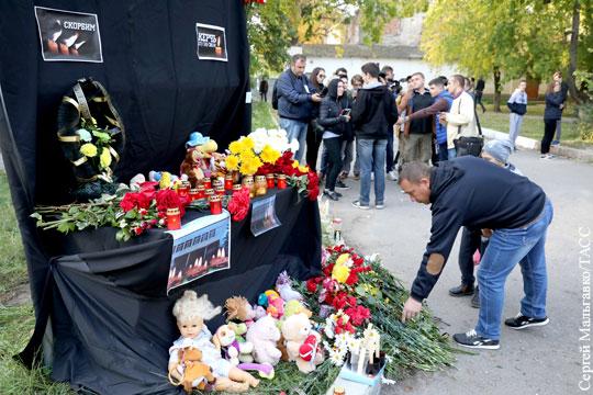 Погибшим в Керчи выделили особое место для захоронения