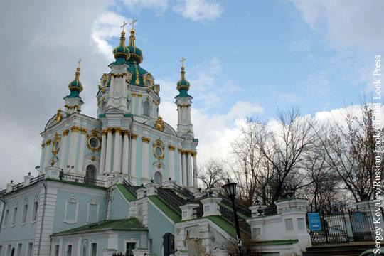 Рада одобрила передачу Андреевской церкви Константинопольскому патриархату