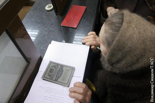 Госдума одобрила продление приостановки выплат по вкладам Сбербанка времен СССР