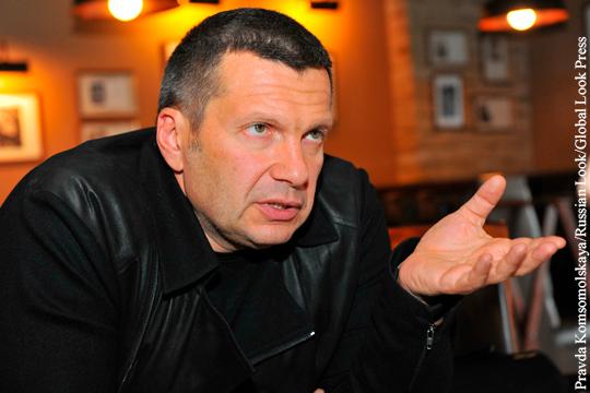 Соловьев призвал вернуть смертную казнь