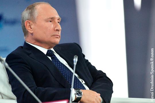 Путин назвал совершаемую США «типичную ошибку империи»