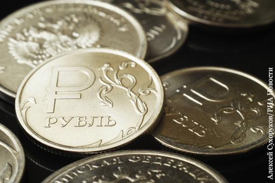 Экономика: Рублю предлагают повторить историю американского доллара