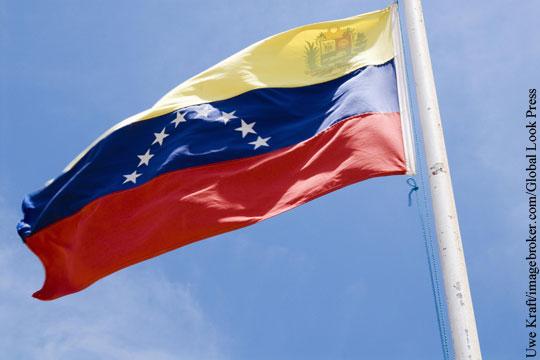 Стало известно о намерении США объявить Венесуэлу спонсором терроризма