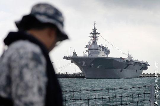 В мире: Против кого Япония создает первый после Перл-Харбор авианосец