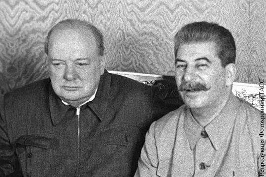 В ФСО раскрыли подарок Сталина Черчиллю в Тегеране