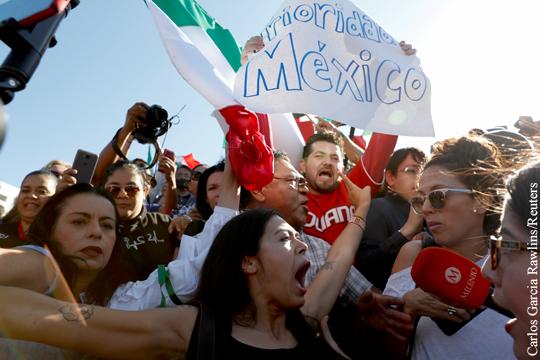 В мире: Трамп довел коллегу из Мексики до национального позора