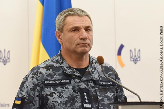 Картинки по запросу Командующий ВМС Украины пообещал освободить задержанные Россией корабли