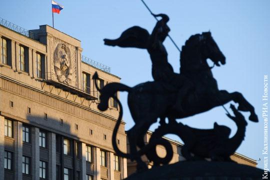 Мнения: Когда Россия покажет Украине кузькину мать